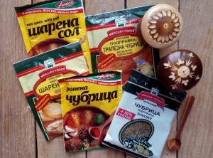 spezie confezionate cucina bulgrara